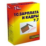 фото предложения ID 879543