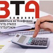 Налоговое планирование, Кахг. Караганда фото