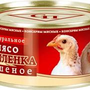 Мясо цыплёнка тушёное 42 х 31,5 х 17 Спецпроект фото