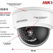 HikVision DS-2CD2112-I