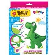 Набор для творчества FELTRICA 56578 Динозавр фото