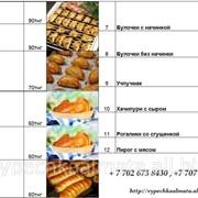 Доставка выпечки в Алматы фото