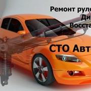 фото предложения ID 17804360