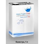 НаноГидроСтоп Жидкость фото