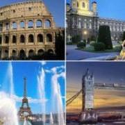 Услуги туристические