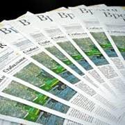 Корпоративная Газета фото