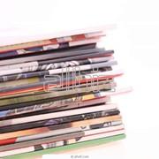 Продукция журнальная. Печать журналов фото