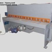 Ножницы гильотинные гильотина НК3416 - размеры листа 4х2000 мм фото