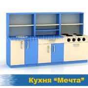 """Кухня детская """"Мечта"""" фото"""