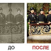 Реставрация фотографий фото