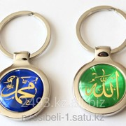 Брелок Аллах, Мухаммед фото