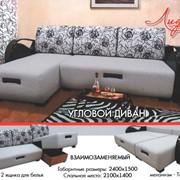 Мягкая мебель под заказ. фото