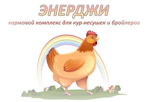 Авиламицин Для Свиней Инструкция