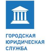 Абонентское юридическое обслуживание организаций фото