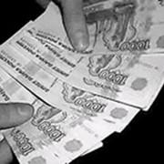 "Вклад ""Доходный"" фото"