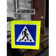 """Знак """"Пешеходный переход"""" на солнечной батарее фото"""