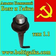 Болт фундаментный изогнутый тип 1.1 М24х600 фотография