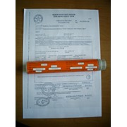 Сигнальная ракета РОК-30 фото