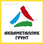 АКВАМЕТАЛЛИК-ГРУНТ (Краско) – антикоррозионный термостойкий акриловый грунт для металла по ржавчине фото