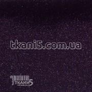 Ткань Тафта подкладочная (баклажан) 3454 фото
