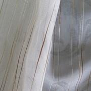 Ткани для штор Prosperity 28176 col 004 фото