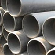 Трубы стальные бесшовные горячедеформированные фото