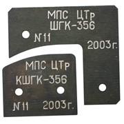 Шаблон ШГК-356 (ШГК-1) на профиль губки контактора ПК-356 фото