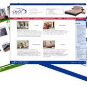 Оказываем услуги по разработке сайтов, регистрации доменных имен и хостинга, в Херсоне (Херсон), Херсонской области