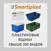 Ящики пластиковые многооборотные ящики складские пищевые фото