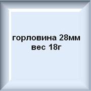Преформы горловина 28мм вес 18г фото