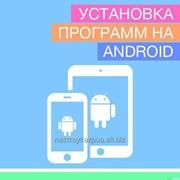 Настройка смартфона и планшена на Android фото