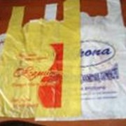 Пакеты типа «МАЙКА»
