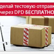 Экспресс-доставка посылок по Украине фото