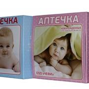 Аптечка для новорожденных фото