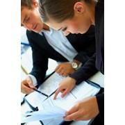 Бухгалтерское обслуживание ИП по тарифному плану «Стартап» фото