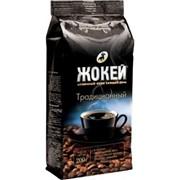 Кофе Жокей Традиционный 100гр х 42п,зерно арт 0308-42 фото