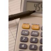 Организация бухгалтерского и налогового учета фото