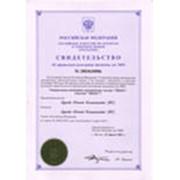 Государственная регистрация авторских прав фото