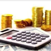 Формирование учетной политики (Бухгалтерские услуги) фото