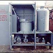 Установка маслоочистительная цеолитовая МЦУ-2 фото