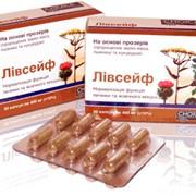 Фитокомплекс «ЛИВСЕЙФ» (LIVER - печень + SAFE - безопасный, надежный) - Нормализация функций печени и желчного пузыря фото