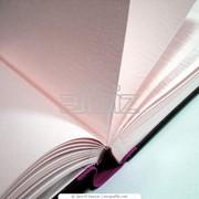 Книга обліку руху трудових книжок і вкладишів до них фото