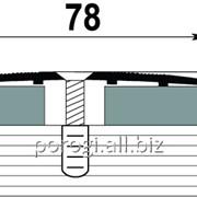 Порог стыкоперекрывающий А80 фото