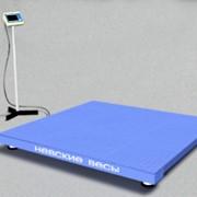 Весы платформенные ВСП4-1500.А9 1500х1500