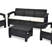 Комплект плетеной мебели Корфи Трио фото