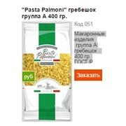 """""""Pasta Palmoni"""" колечки группа А, 400 гр. фото"""