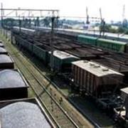 Услуги по перевозке ж/д транспортом со ст. Постниково (г. Шахтерск) фото