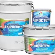 Гидростоун — краска для бетонных бассейнов фото