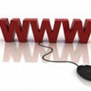 Модернизация сайта фото