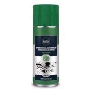 Очиститель битумных и масляных пятен TAR REMOVER (автохимия, автокосметика) фото